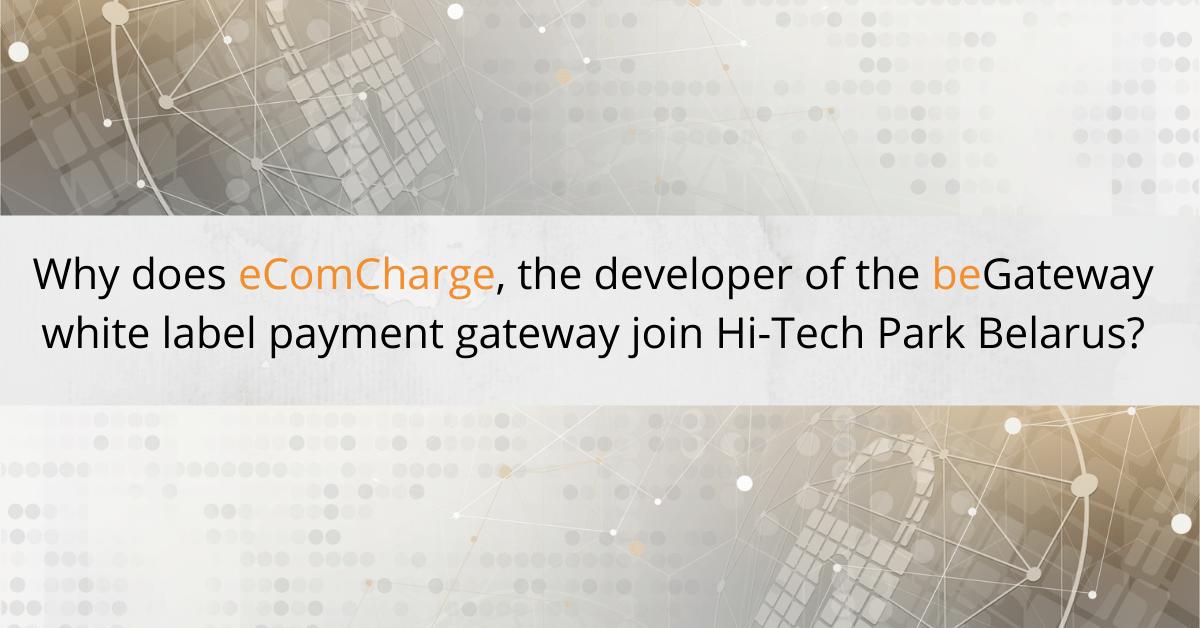 eComCharge joins Hi-Tech Park